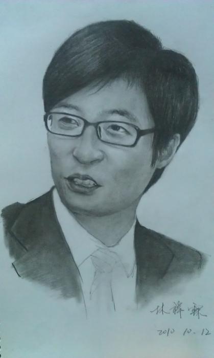 Yoo Jae-Seok by Ldrawing